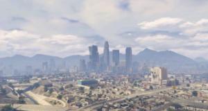 Достопримечательности Лос-Сантоса