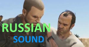 ГТА 5 на русском на пк