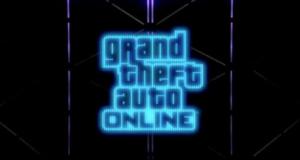 Список гостей в GTA
