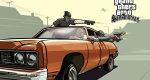 Оружие в GTA San Andreas