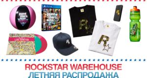 Rockstar Warehouse от Rockstar