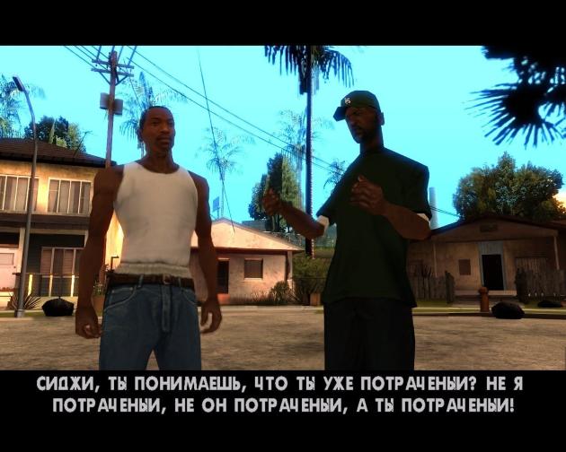 Локализация игры