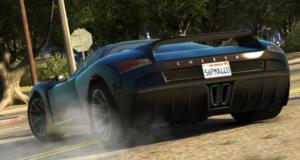 GTA 5 замена