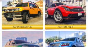 GTA 5 Online обновления