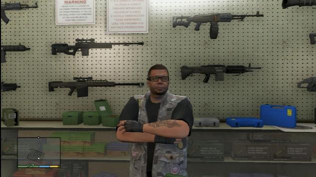 Оружие в гта