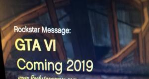 GTA 6 дата выхода