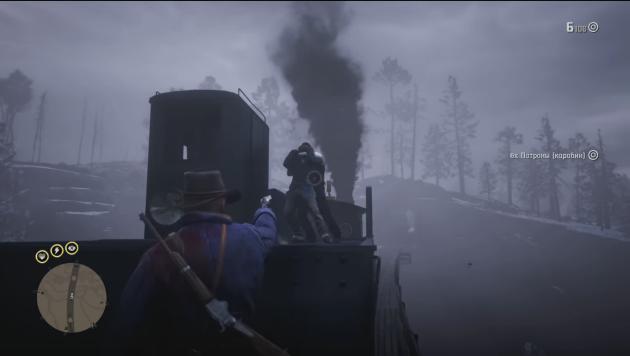 Захват поезда