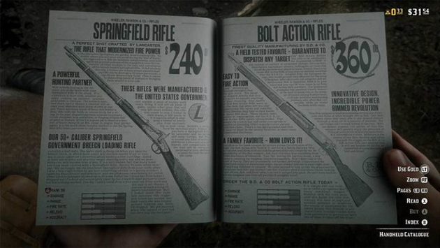 Журнал с выбором оружия