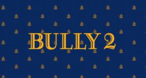 Булли