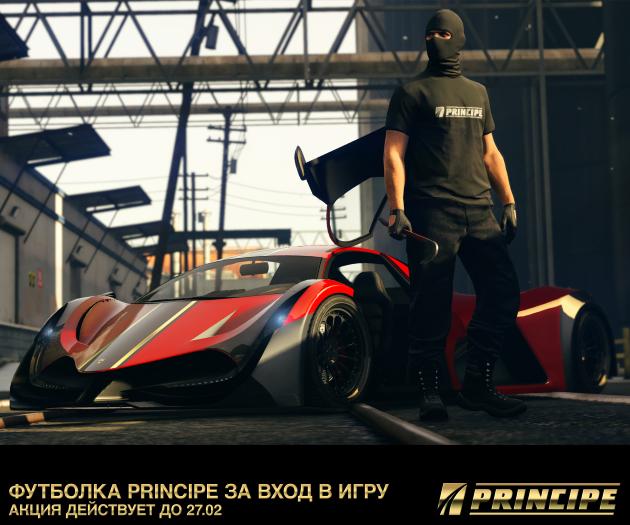 Черная футболка Principe