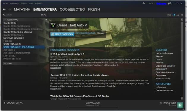 Скачивание игры GTA 5