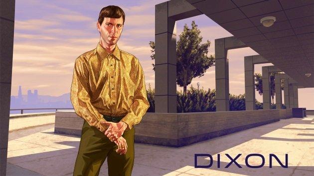 Dj Dixon из обновления Ночная жизнь