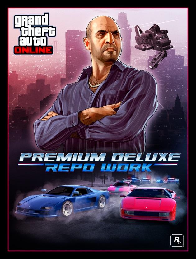 Конфискация для Premium Deluxe