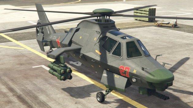 Стелс-вертолет Akula