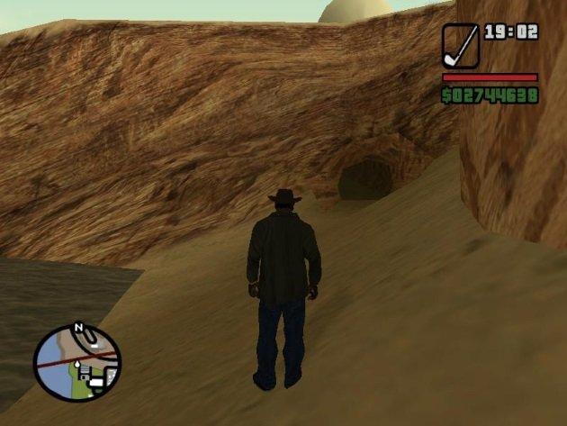 Секрет в GTA San Andreas