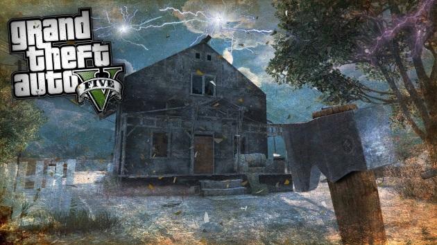 Дом с ужасами