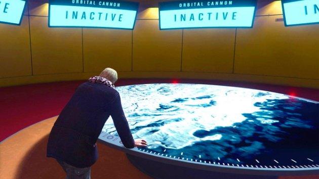 Комната управления Орбитальной пушкой в GTA Online