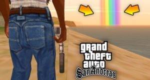 GTA San Andreas вещи