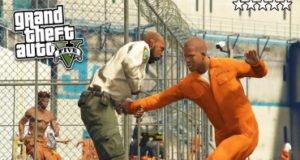 Тюрьма в GTA 5