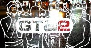 Члены бандыGTA 2