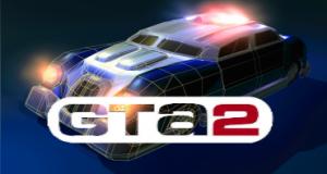 Машины GTA 2