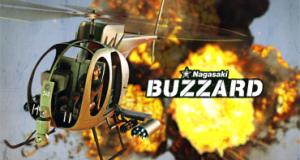 ВертолетBuzzard