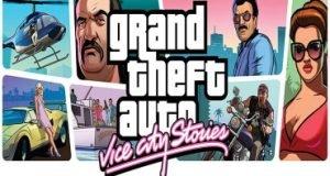 Читы для GTA VCS