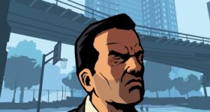 Основные персонажи GTA LCS