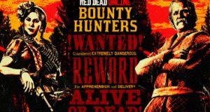 Охота Red Dead Online