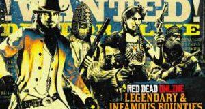 Red Dead Online награды